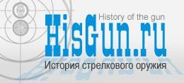 HisGun.ru